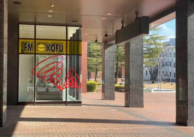FM KOFUのラジオ番組「フリーダム!」に出演しました
